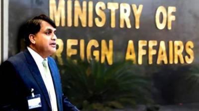 UN denied Indian allegations in Kashmir report: FO