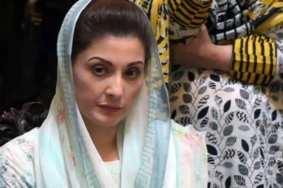 10 lady doctors and Ambulance deputed for Maryam Nawaz: Report