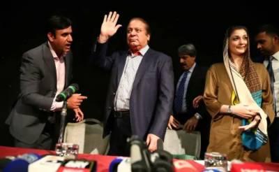 Are Nawaz Sharif, Maryam Nawaz allowed to meet each other inside Adiala Jail