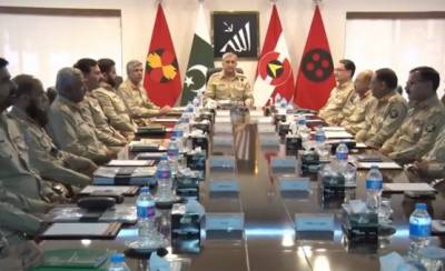 Army Chief issues important orders to Army over conduct of General Elections 2018