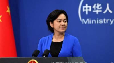 China hits back hard at US allegations