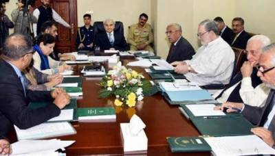 Elections Act 2017 amended by Federal Cabinet