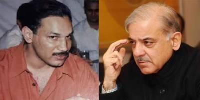 Former Inspector Abid Boxer level shocking allegations against Shahbaz Sharif