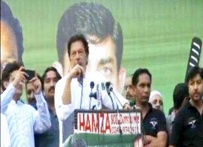 If elected, PTI to enhance country's income by eliminating corruption: Imran