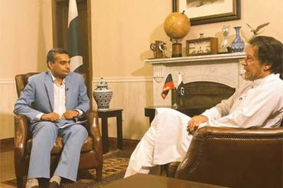 Imran Khan's interview to Russian TV Channel