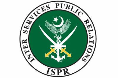 ISPR cautions citizens about fake threat alerts