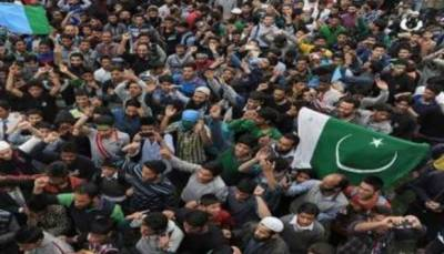 Kashmiris observe Accession day to Pakistan