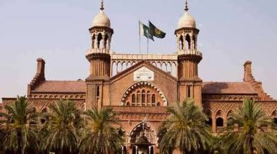 LHC orders to remove signboards from Lahore heritage sites