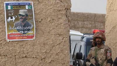 Mastung blast: Daesh not behind the suicide blast