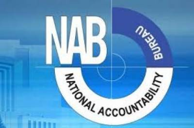 NAB KP arrests absconder in Nowshera for alleged involvement in cheating public