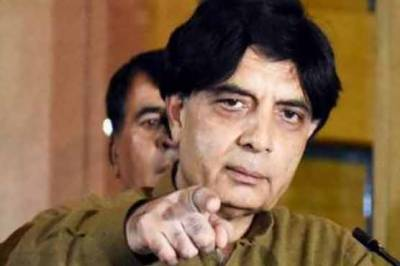 Nisar mocks Nawaz, says Lion has become cat so don't waste your vote on it