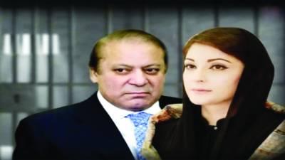 Open trial for Nawaz Sharif as caretaker govt reverses order