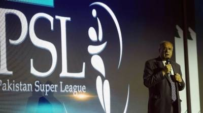 Pakistan Super League achieves yet another big milestone