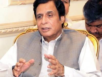 People will discard Nawaz's pro-India narrative: Pervaiz Elahi