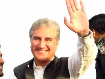 Plan of south Punjab to be announced soon: Shah Mehmood