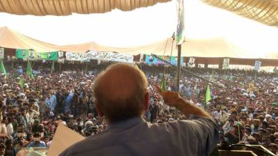 PML-N to make Pakistan welfare state as envisioned by Quaid-e-Azam: Shahbaz