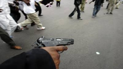 PTI worker injured in Karachi firing