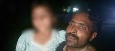 Seven year old girl raped by Raiwind shopkeeper