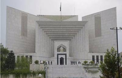 Supreme Court acquits three terrorists convicted by ATC Court