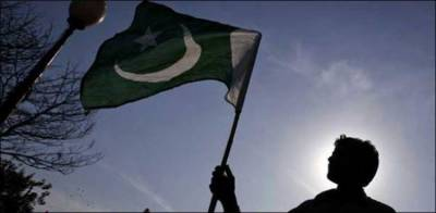 The top five challenges faced by next Pakistan government
