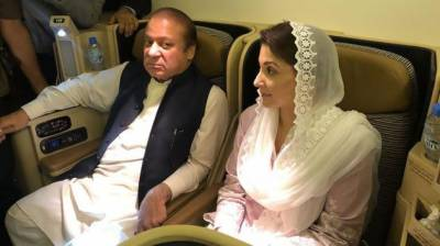 Why Nawaz, Maryam are being shifted to Safwat Lodge?