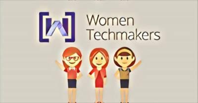 Women Techmakers Programme in Asia: Google invites applications from Pakistani women