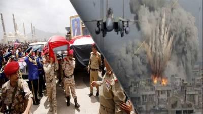 Airstrike in Yemen kills dozens of Houthi Rebels
