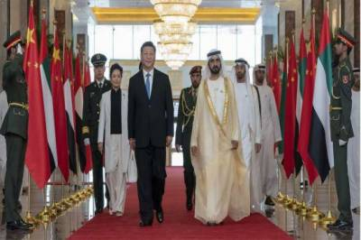 Chinese President Xi JinPing arrives in UAE on a historic visit