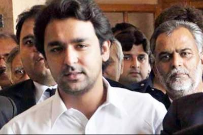 Former PM Yusaf Raza Gillani's son Ali Musa convoy hit with fire in Multan