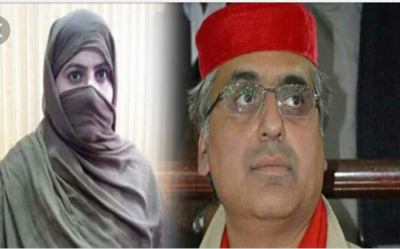 Haroon Bilour widow earn respect and laurels