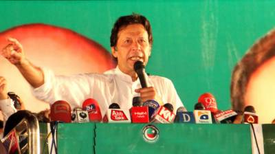 Imran Khan makes pledge with the nation