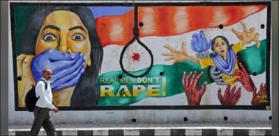 Indian woman gang raped by 40 men