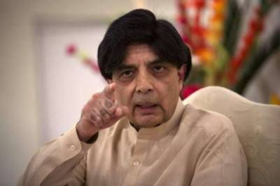 It's over for PML-N, Don't waste your vote for Lion says Chaudhry Nisar
