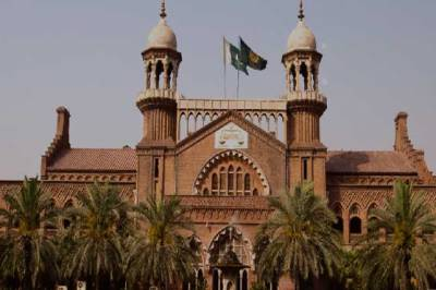 Lahore High Court changes 118 years old judicial history of Pakistan