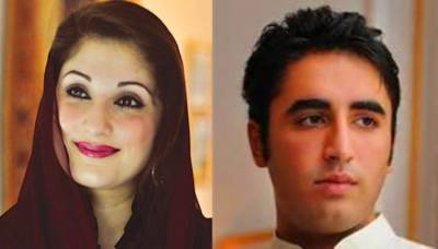Maryam and Bilawal's political baggage