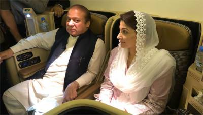 Nawaz, Maryam not to be shifted to Sihala Rest House: Sources