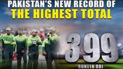 Pakistan beats Zimbabwe in 4th ODI with historic margin