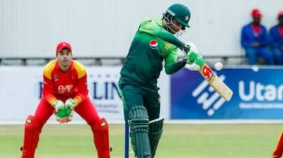 Pakistan cricket team makes history in Zimbabwe