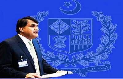 Pakistan's Foreign Office thanked friendly countries