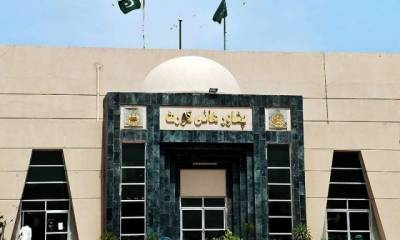 Peshawar High Court suspends five judges