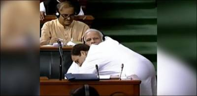 PM Narendra Modi stunned with Rahul Gandhi stunt in Indian Parliament