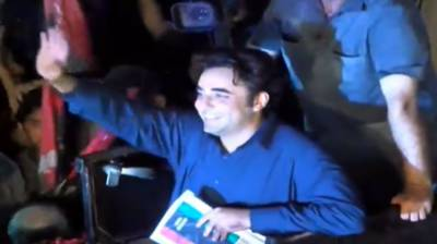 PPP to bring about reforms in all sectors after winning polls: Bilawal