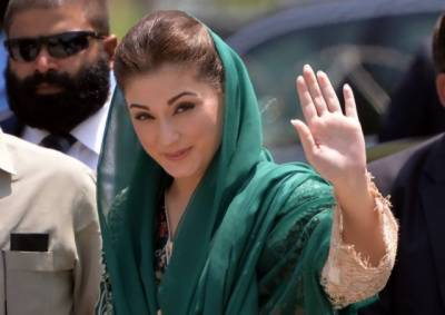Preparations under way to shift Maryam to Sihala Guest House