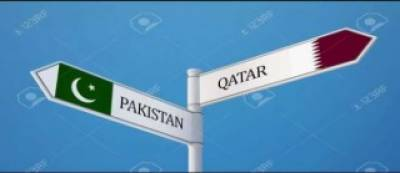 Qatar announces new Visa Policy for Pakistan and it's good