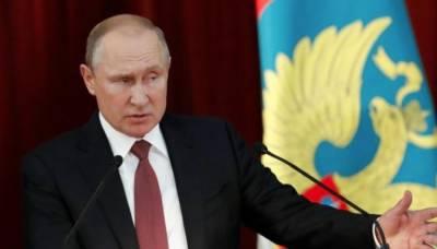 Russia unveils Putin's secret super weapons