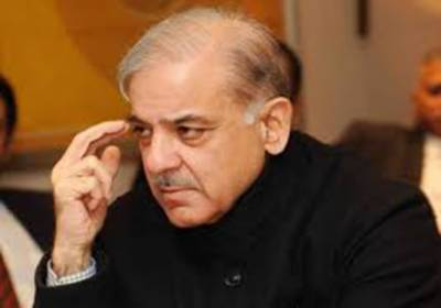 Shahbaz Sharif gets a snub from caretaker Punjab government