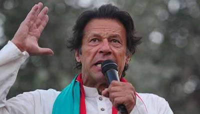 US used Pakistan as hired gun, says Imran
