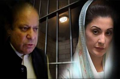 Why Nawaz, Maryam shifting to Sihala Rest House has been postponed?