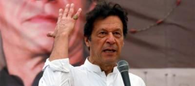 75 per cent people below poverty line in interior Sind: Imran Khan