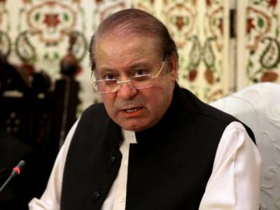 Adiala officials deny knowledge of Sharif offer